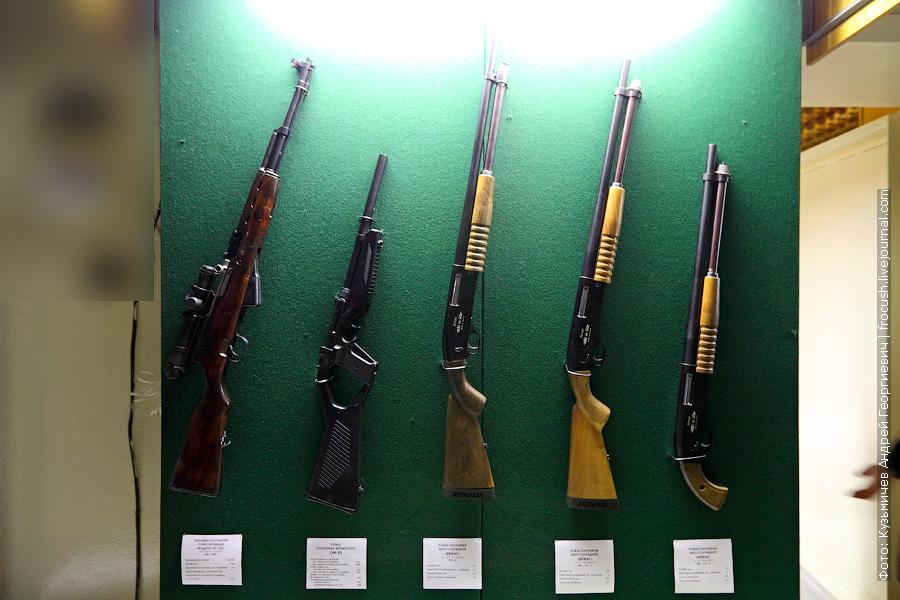 Карабин охотничий самозарядный «ОП-СКС», ружье охотничье фермерское «ОФ-93», ружье охотничье многозарядное «Бекас» РП-16 с прикладом и длинным стволом, ружье охотничье многозарядное «Бекас» РП-16-1 с прикладом и коротким стволом, ружье охотничье многозарядное «Бекас» РП-16-2 с пистолетной рукоятью и коротким стволом