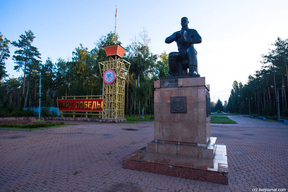 Памятники в липецке в парке победы памятники крест на могилу эскизы