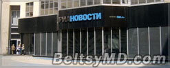 РИА Новости разбирается с проблемой блокировки сайта