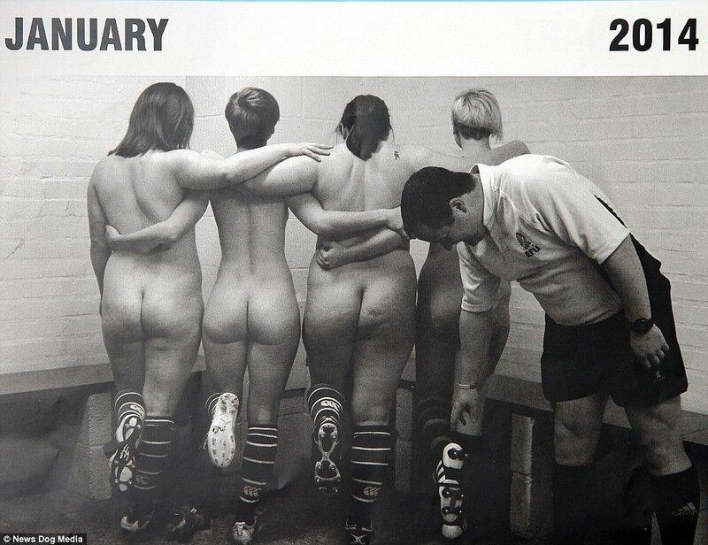 Худший календарь в стиле НЮ