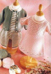 Розовая нежность для малышки
