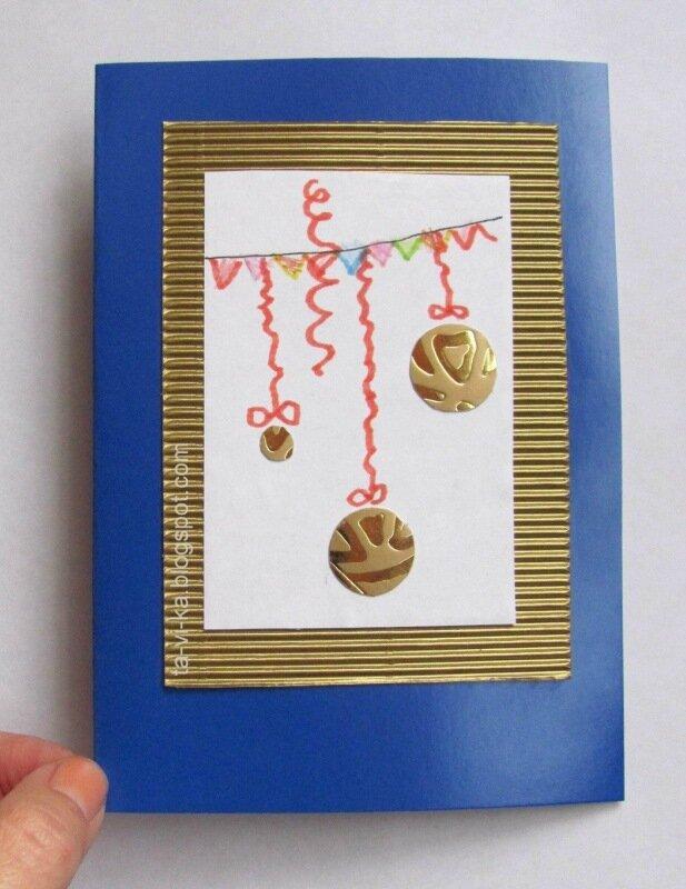 открытка с новогодними шариками своими руками