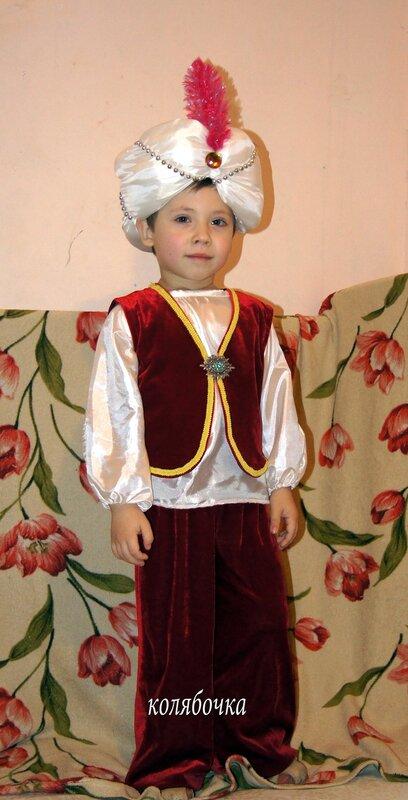 Костюм султана для мальчика своими руками выкройка