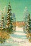 Открытка поздравление Светотени. фото картинка