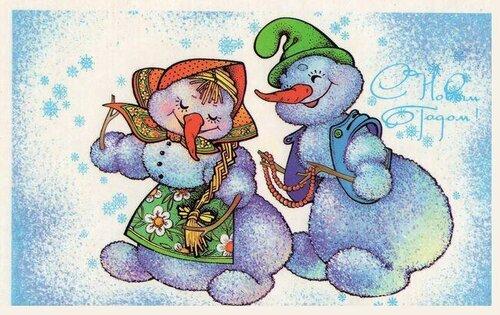 Снеговички. С Новым годом! открытка поздравление картинка