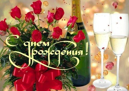 Красочное поздравление с днём рождения