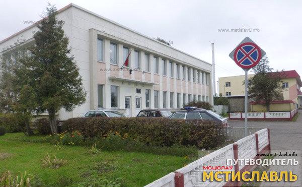 СУД Мстиславского района