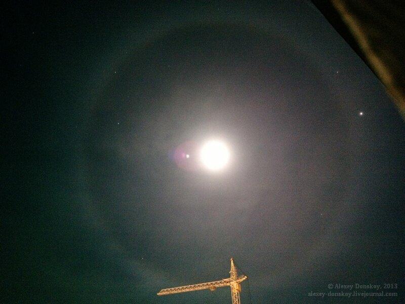 2013.11.24 7:18 лунное гало