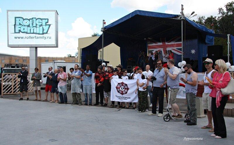 первый фестиваль австралийской культуры «Австралийская Одиссея» в Сокольниках