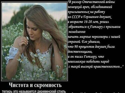 intimniy-massazh-eto-greh