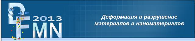 http://img-fotki.yandex.ru/get/9494/31556098.ed/0_9350d_42126dde_orig