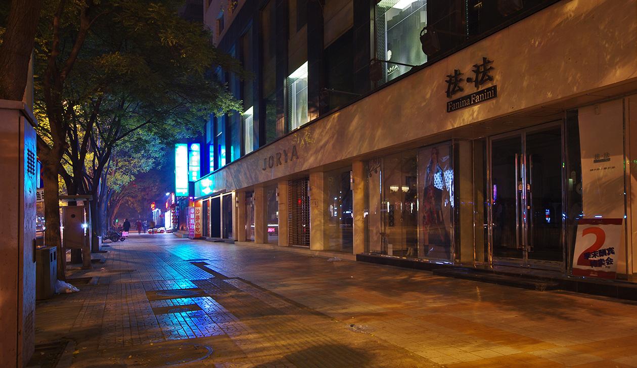 Вечером по Пекину
