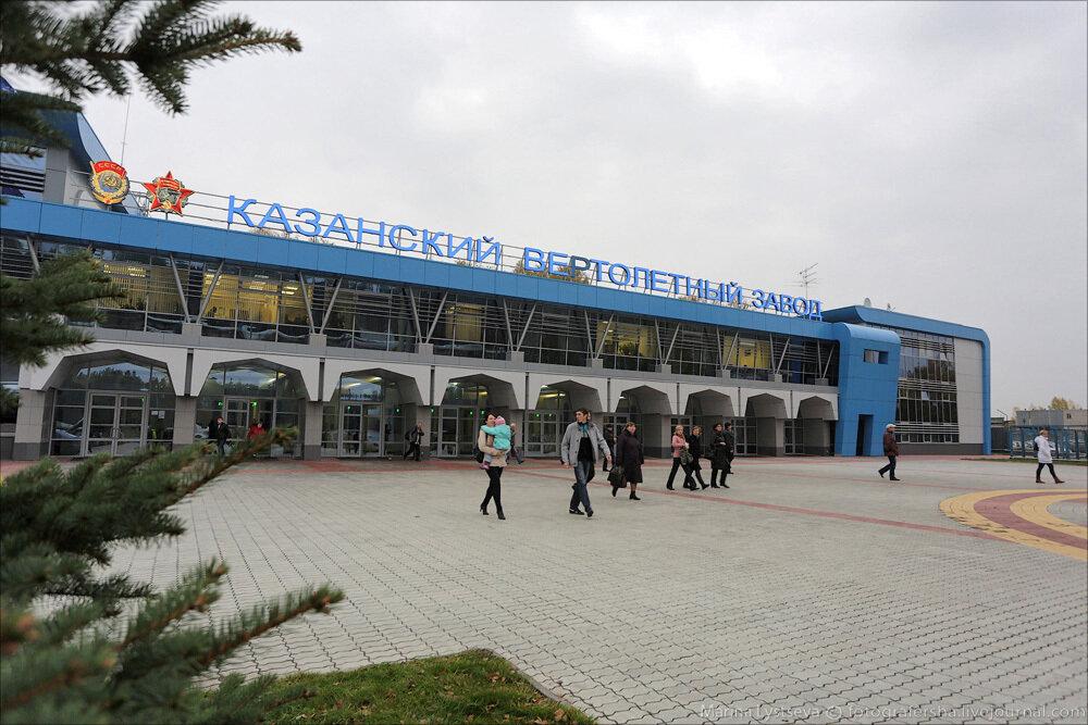 Planta de helicopteros Kazan 0_b90af_fc72482e_XXL