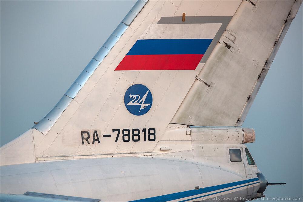 "Escuadrilla acrobatica ""Caballeros Rusos"" 0_bb3b5_ad9882e0_XXL"