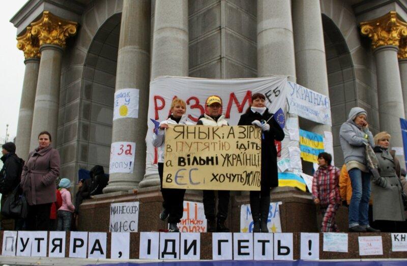 Протест против Януковича и Путина