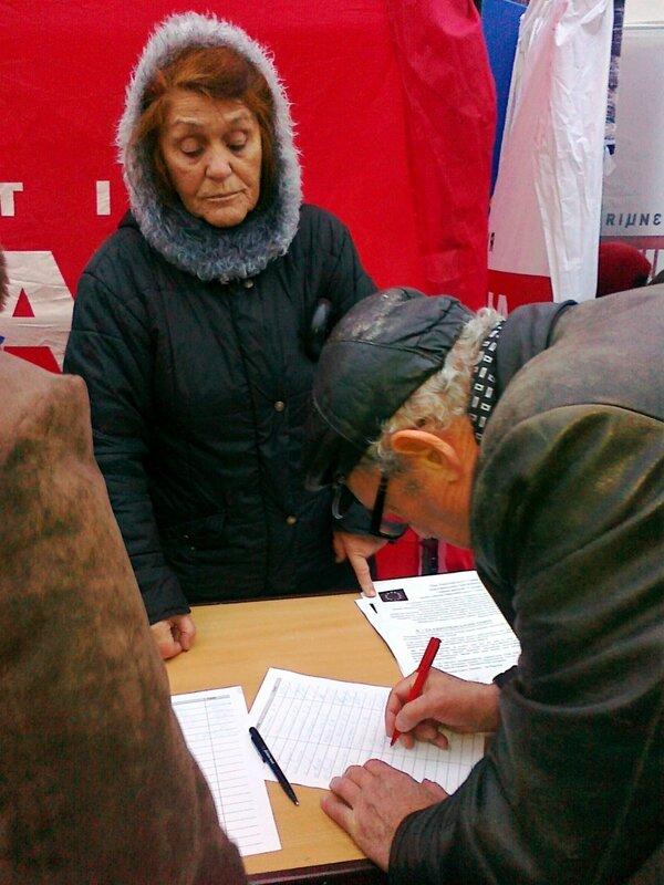Сбор подписей за евроинтеграцию Украины