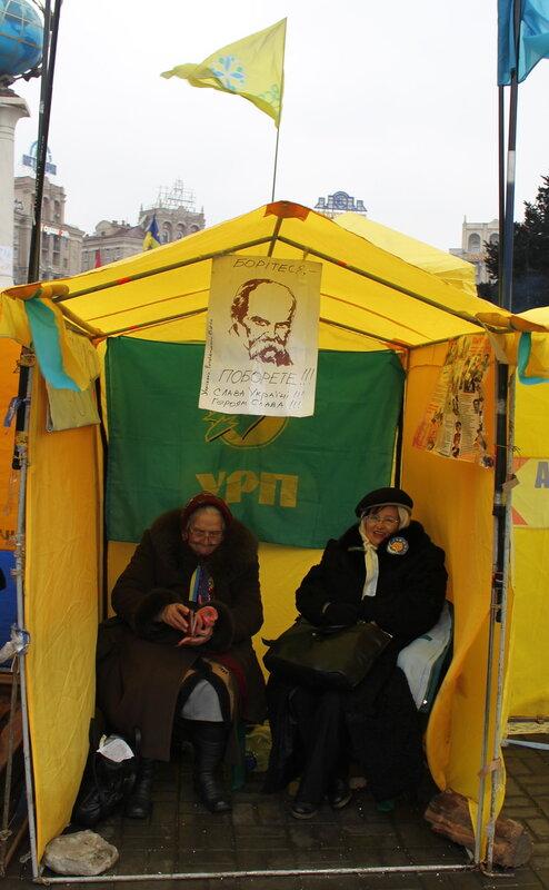 Революционная палатка