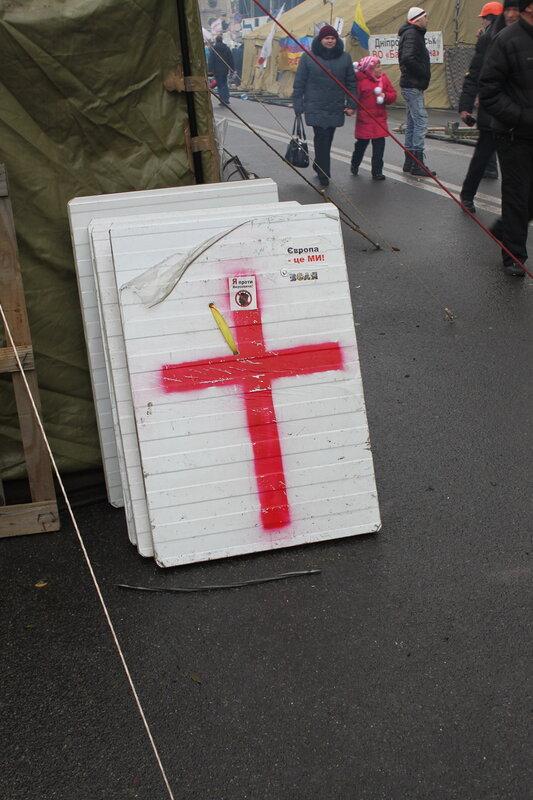 Революционные щиты