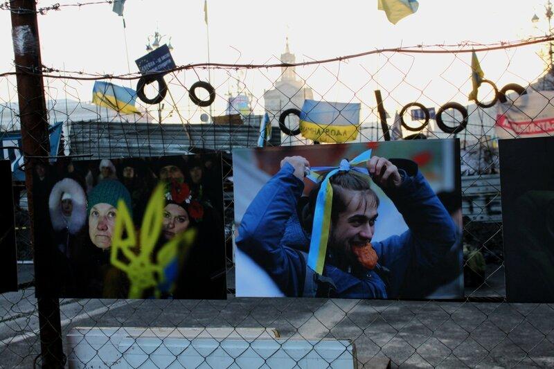 Фотовыставка на Евромайдане