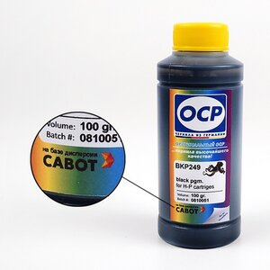 Чернила OCP BKP 249 легендарный пигмент.На базе дисперсии CABOT (made in USA).
