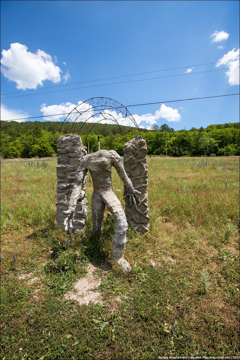 Кладбище железобетонных животных