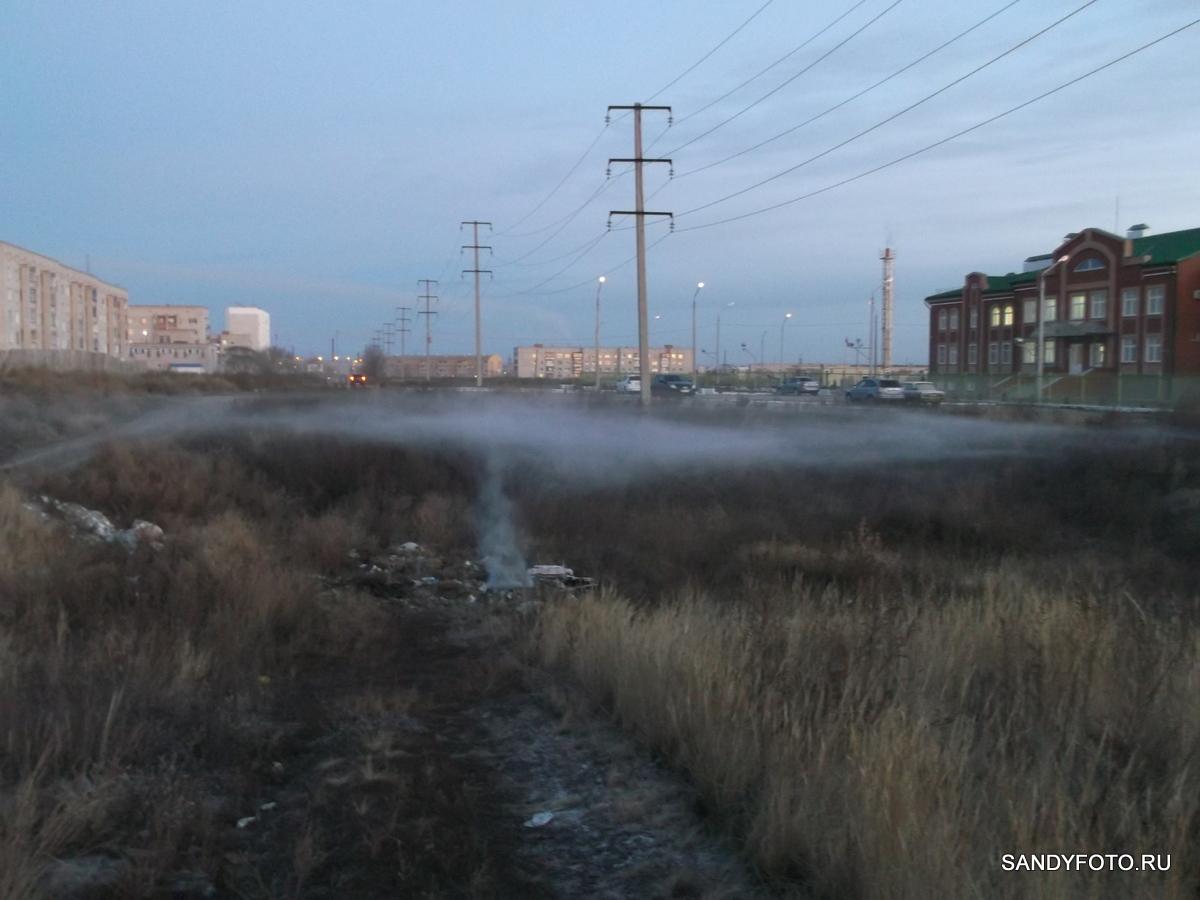 Стелющийся дым (движение воздушных потоков)