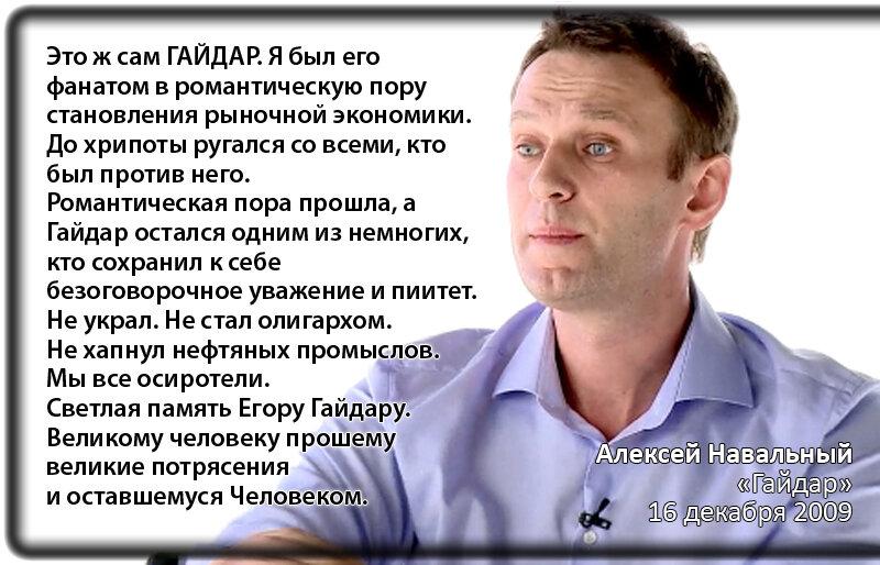 http://img-fotki.yandex.ru/get/9494/8288016.0/0_ab997_ee4999a2_XL.jpg
