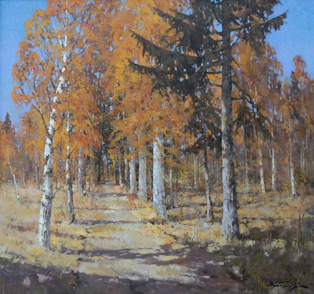 Кремер Александр Маркович. Осенняя аллея в парке.