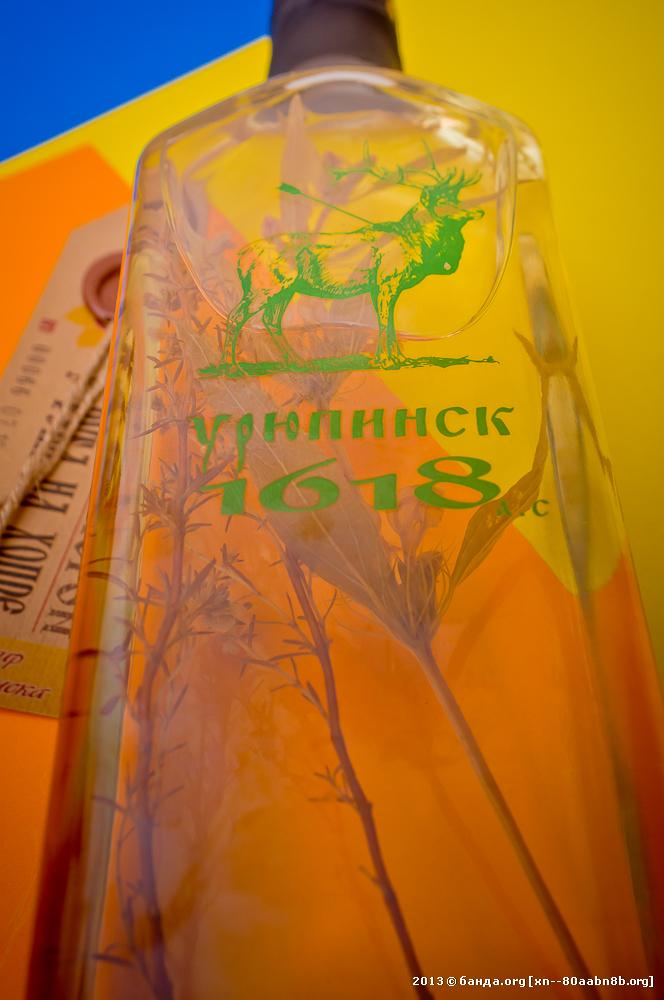 Урюпинский самогон