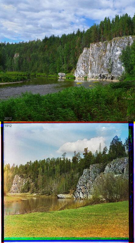 Камень Сибирский.