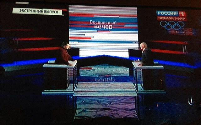 воскресные упыри на «России-1», 1 декабря 2013 г. © ВГТРК