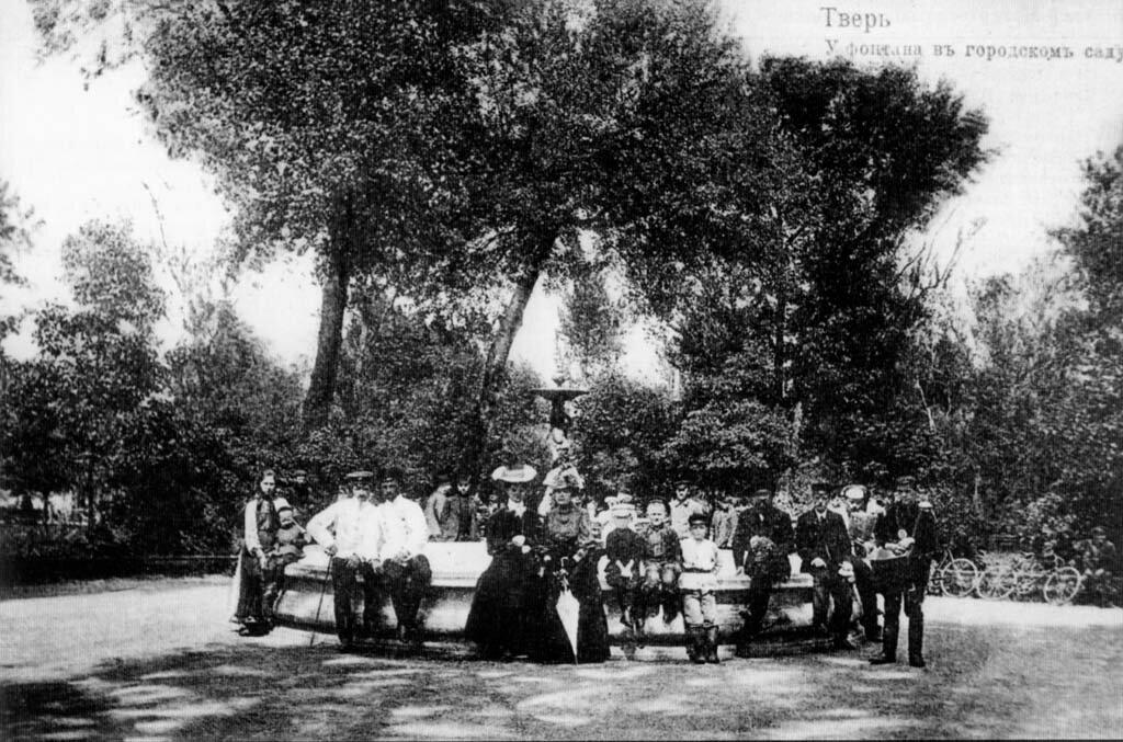 Фонтан в городском саду. 1905-1910 гг
