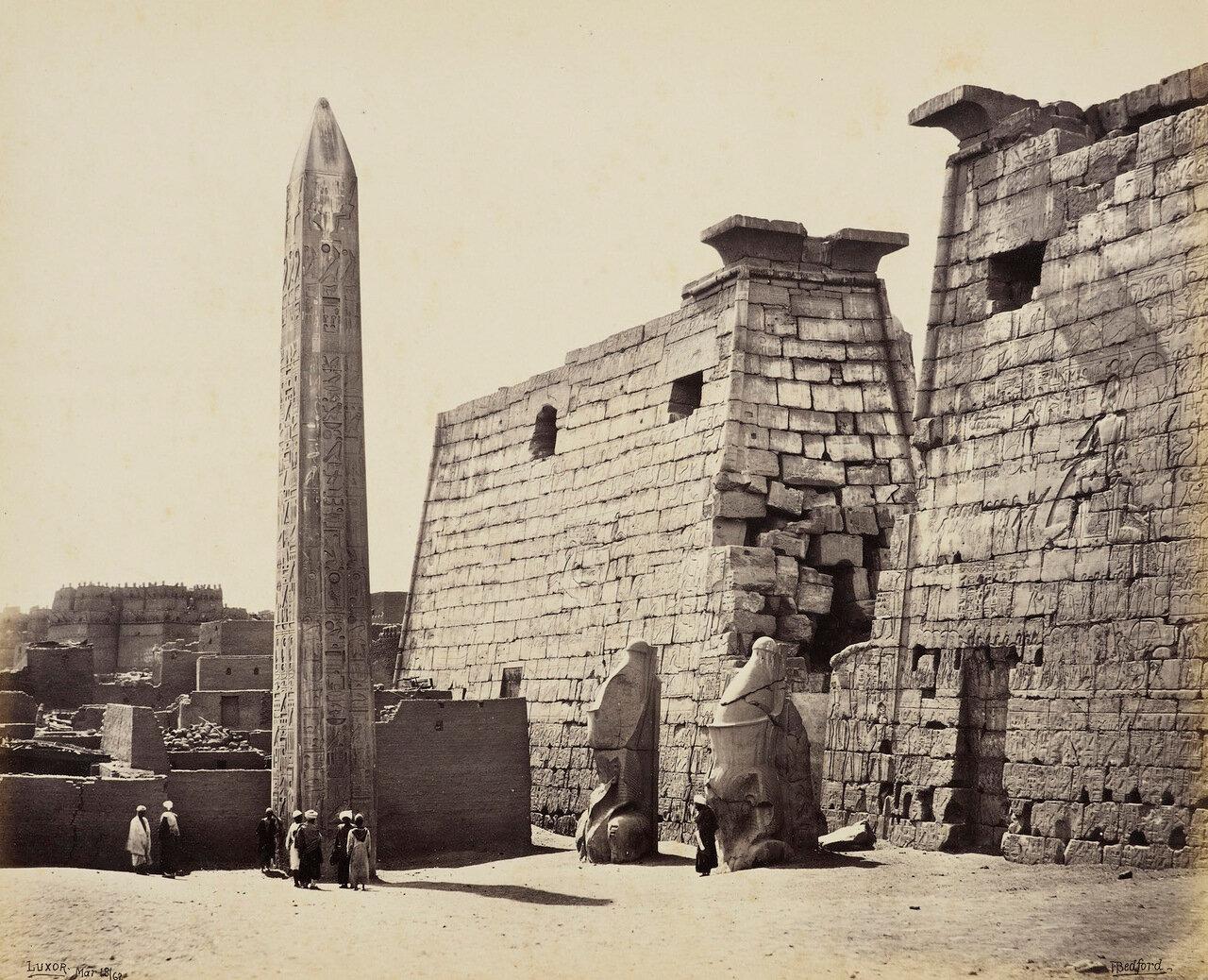 18 марта 1862. Арка храма Луксор и обелиск