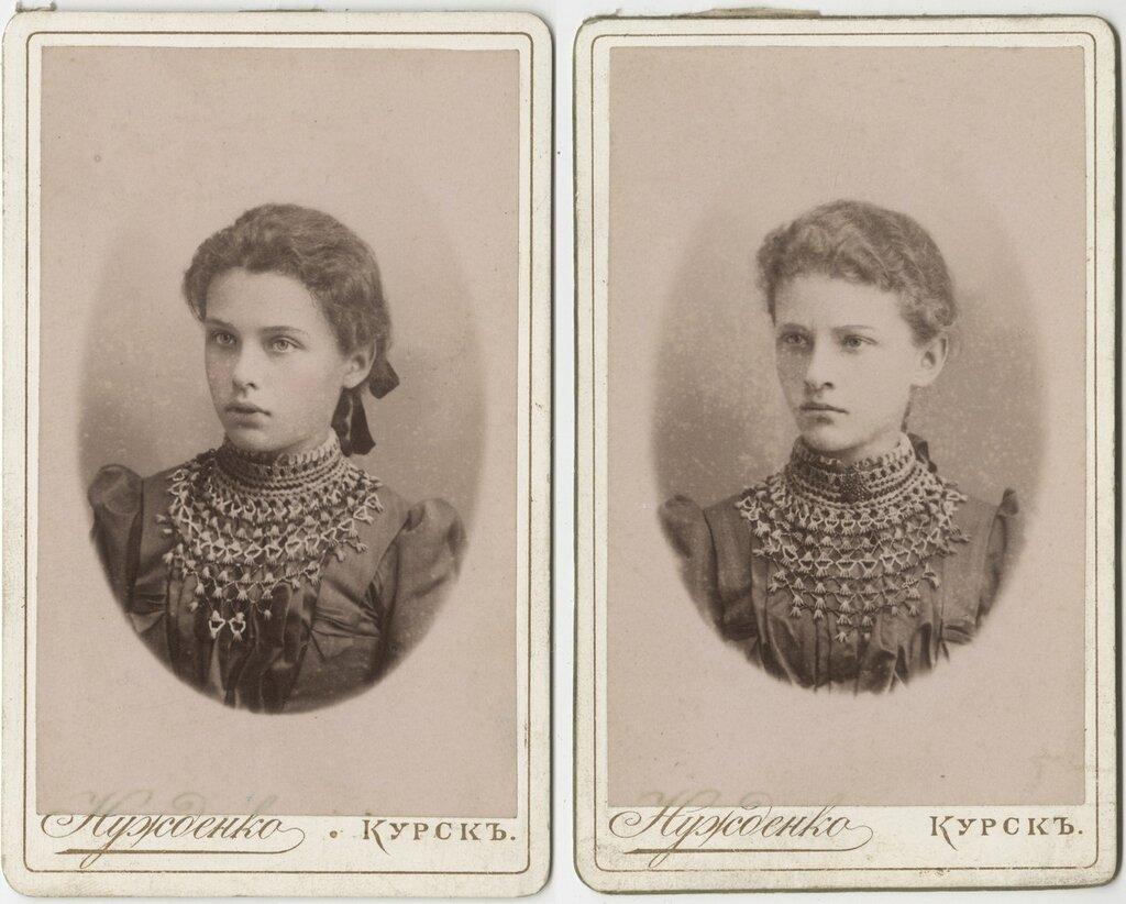 1891.  Сестры Елизавета и Натали Кологривова