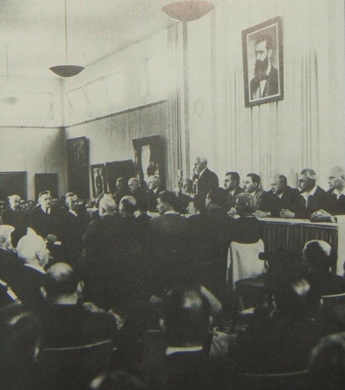 1948. Оглашение Декларации о Независимости Израиля