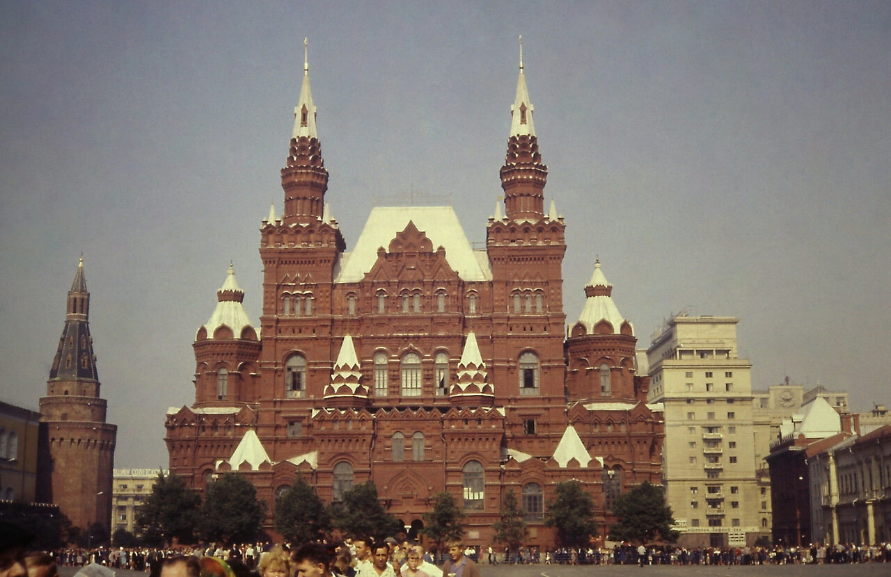 State Historical Museum, Red Square, Moscow, USSR, August, 1966