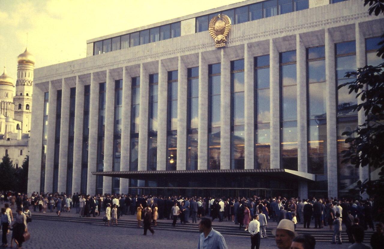 Kremlin 1966
