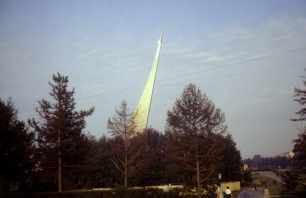 Space Achievement Monument, Moscow, USSR 1966