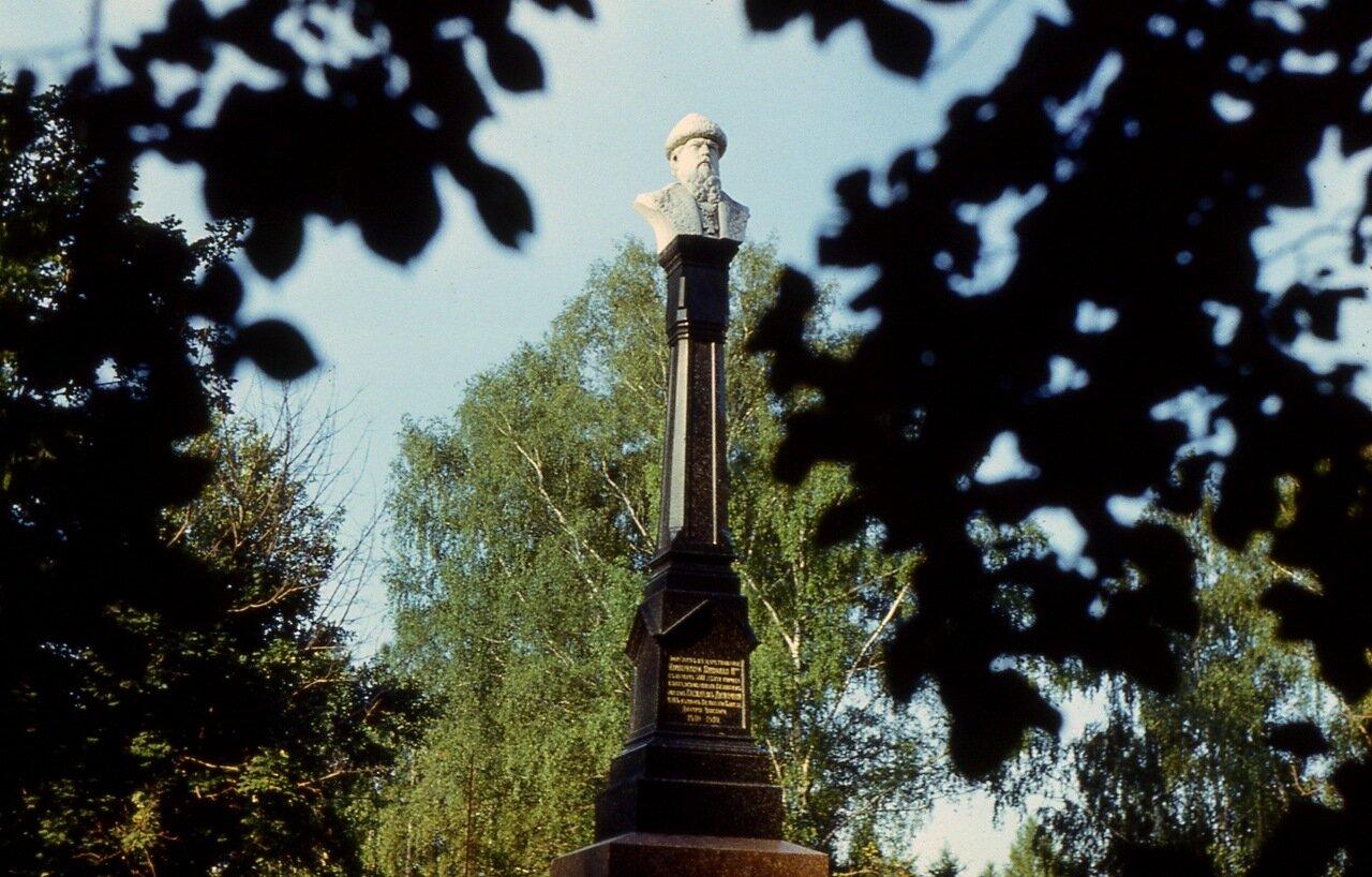 119. Памятник основателю Плёса, великому князю московскому Василию Дмитриевичу