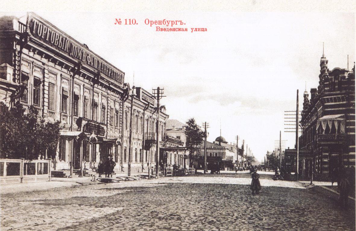Введенская улица
