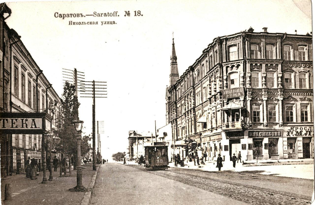 Никольская улица. Дом Вакурова