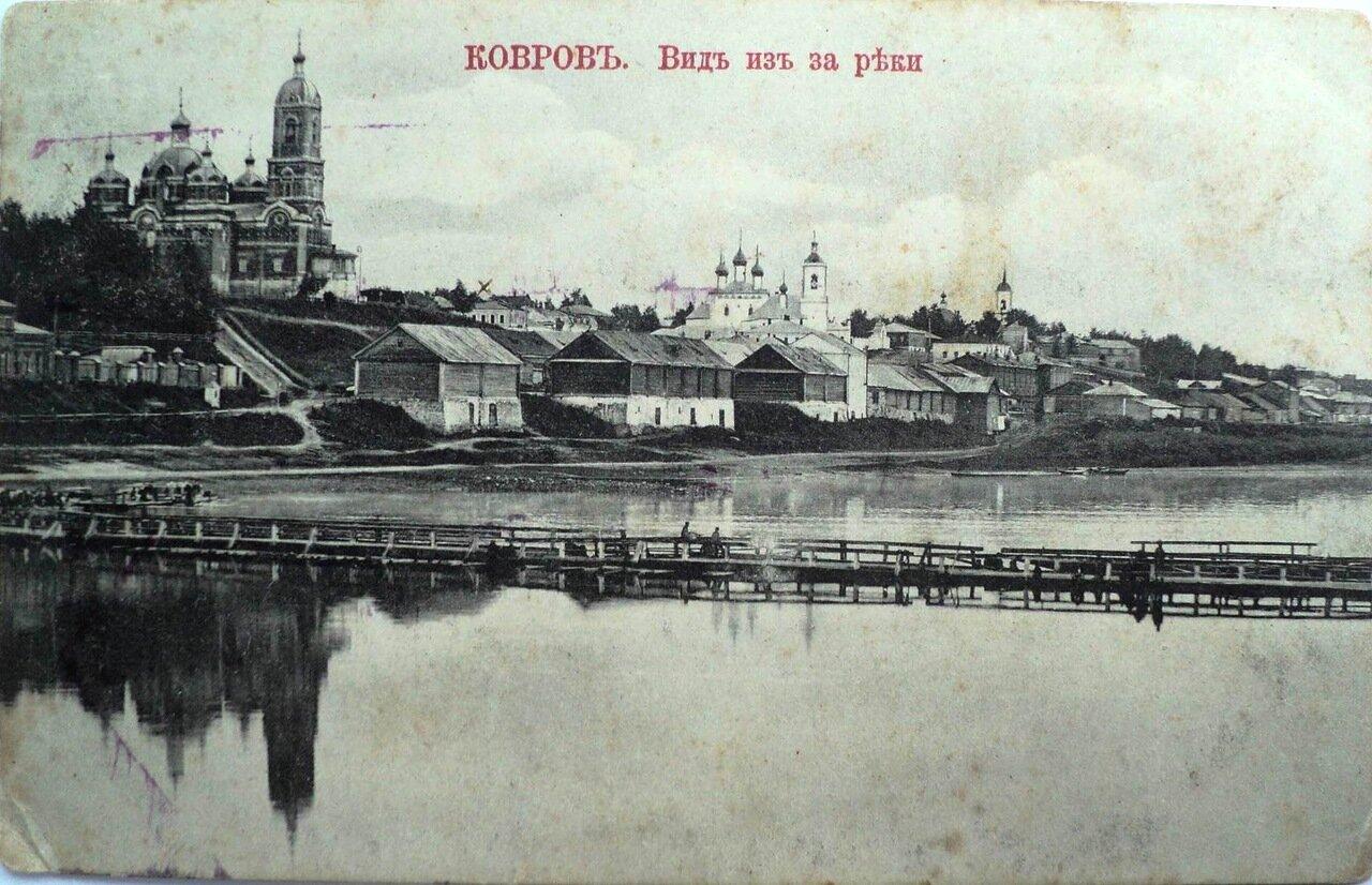 Вид из-за реки