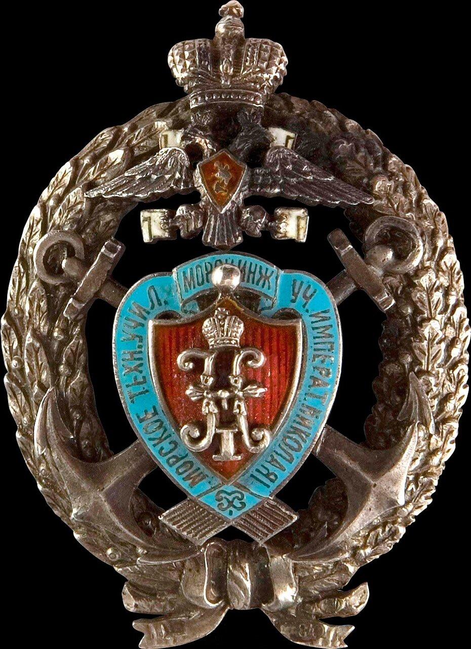 Знак об окончании Морского инженерного училища императора Николая I в Кронштадте