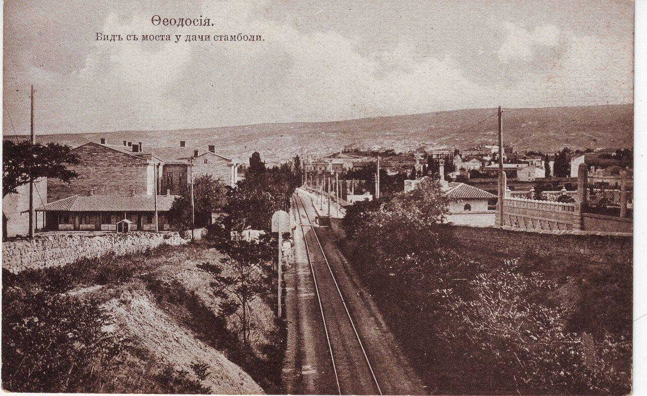 Вид с моста у дачи Стамболи
