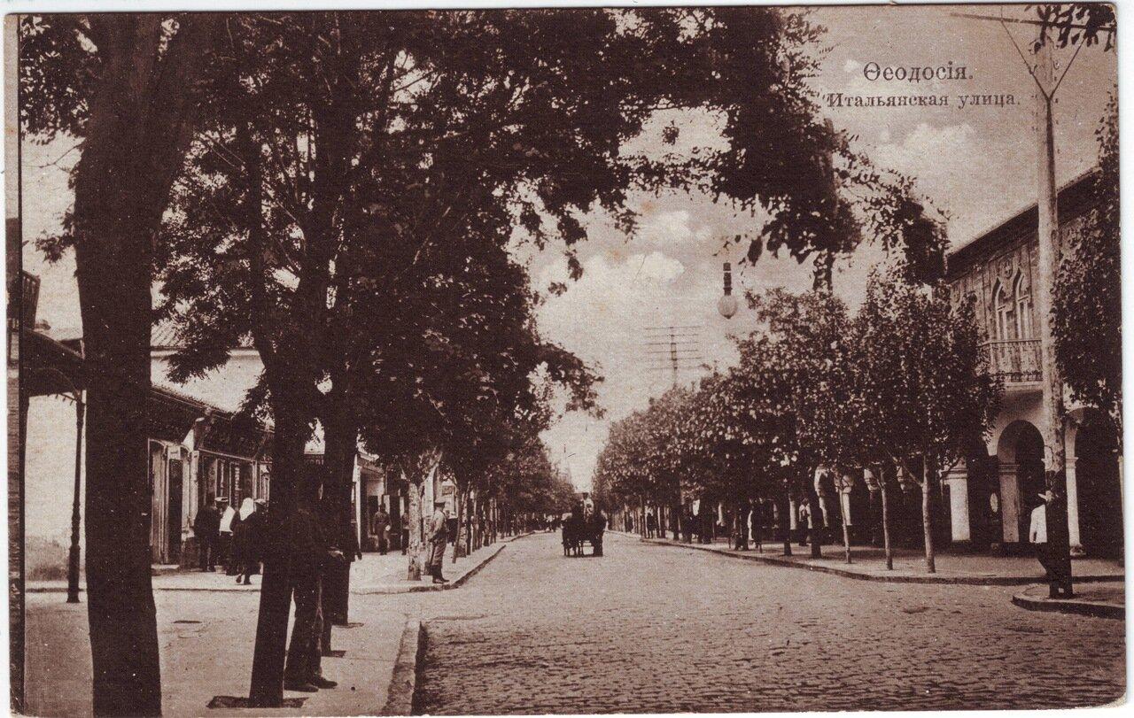 Итальянская улица