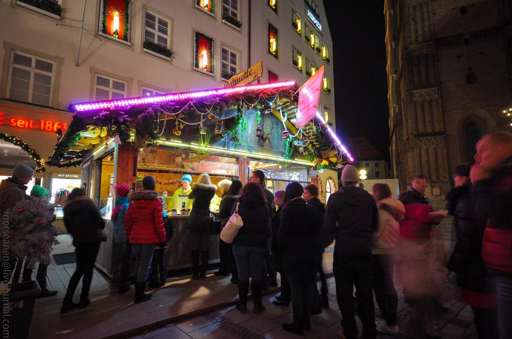 Weihnachtsmarkt-(41).jpg