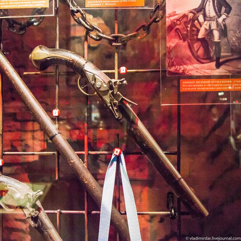 Пистолет, Пруссия, вторая половина 18 века.