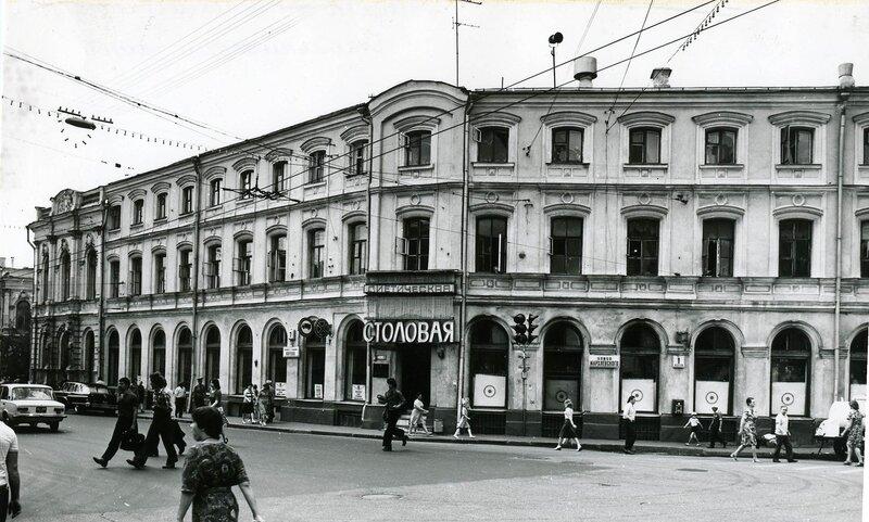 09740 Мархлевского 1.jpg