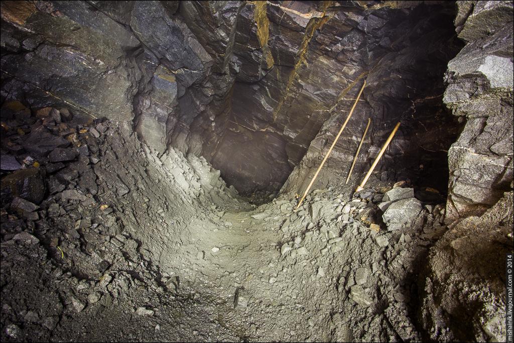 Рудник на оптический кварц