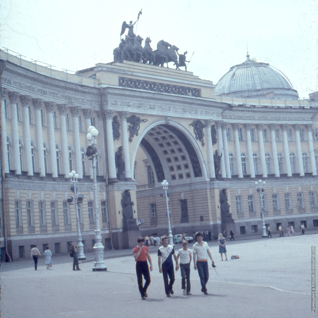 1985 год Вид на арку Главного штаба со стороны Дворцовой площади